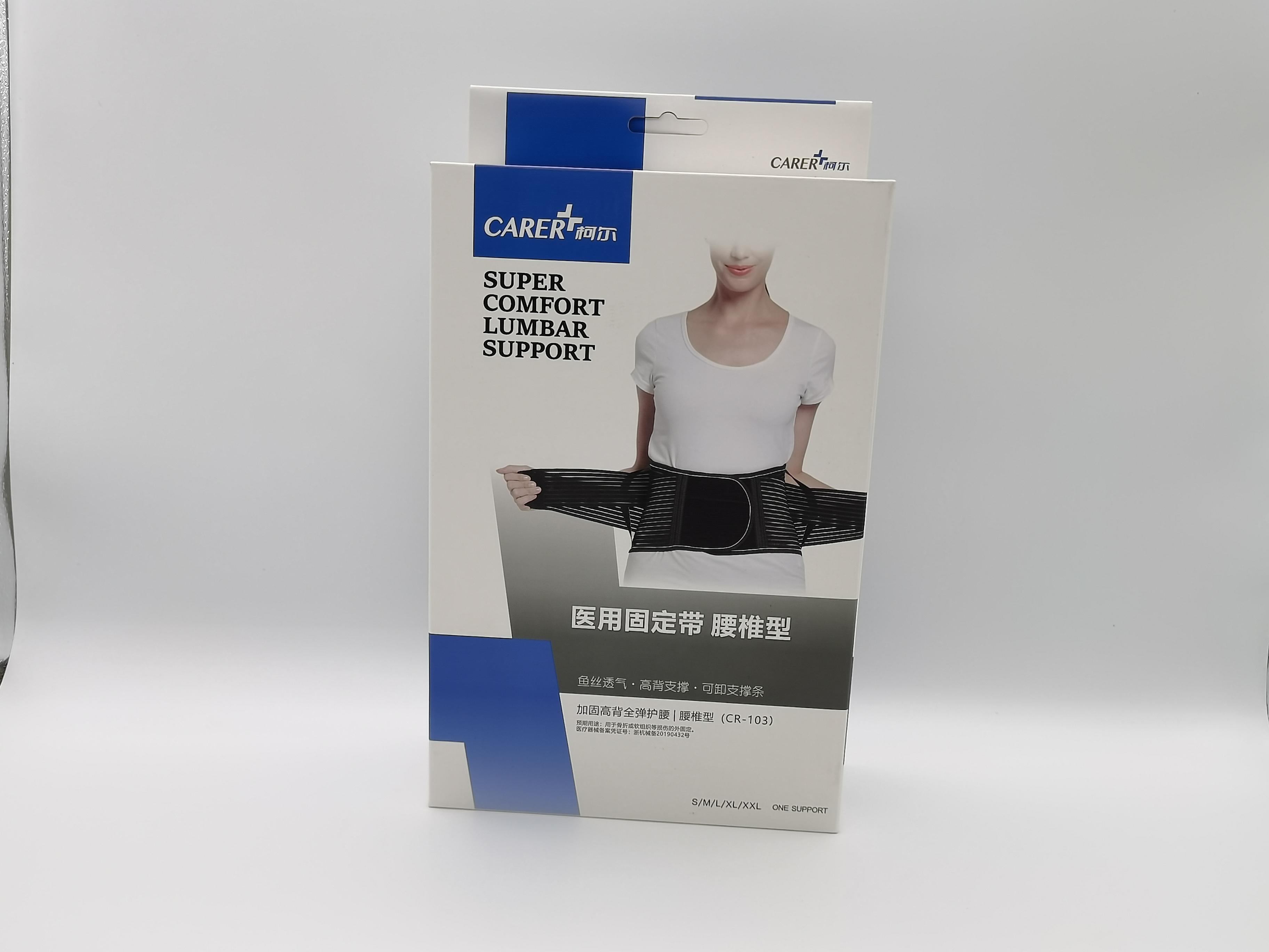 柯尔腰椎固定带