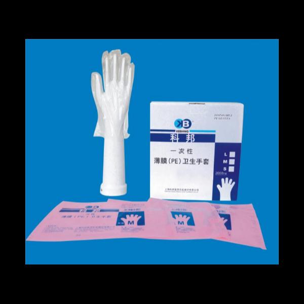 薄膜卫生手套