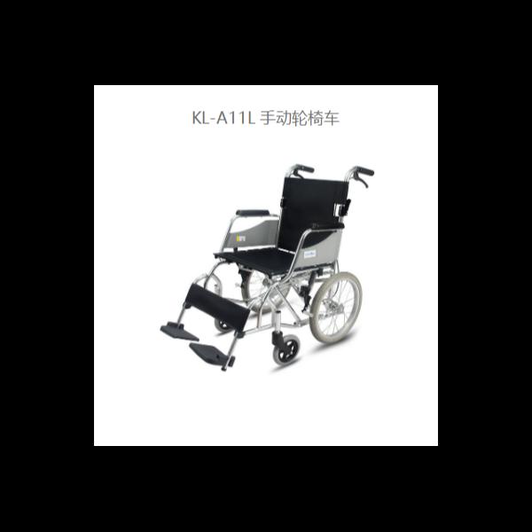 柯尔KL-A11L手动轮椅车