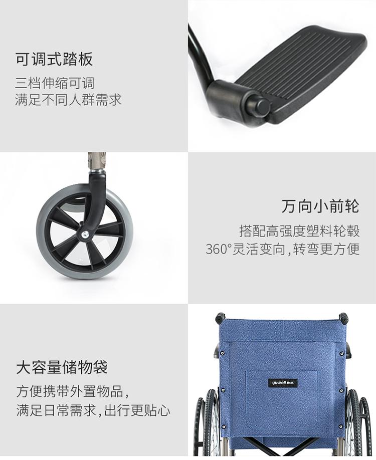 鱼跃手动轮椅车H051