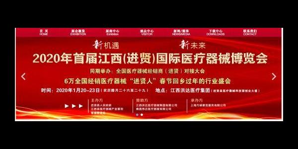 这个县制造了中国31%的输液器