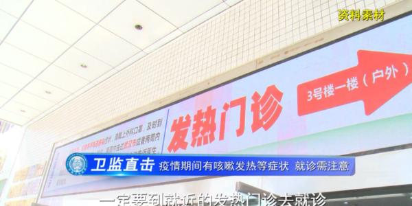 中医诊所无证使用诊所输液器