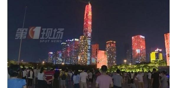 广州和深圳中止十一国庆灯光秀