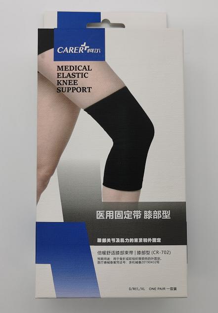 柯尔膝部固定带