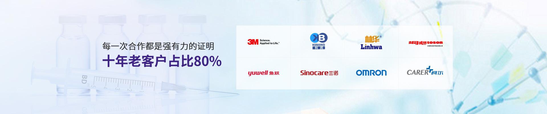 云南仟龙,超过十年的老客户占比是80%  每一次合作都是强有力的证明