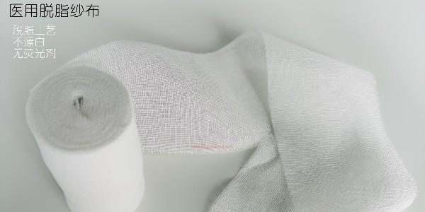 医用脱脂纱布块的作用是什么?